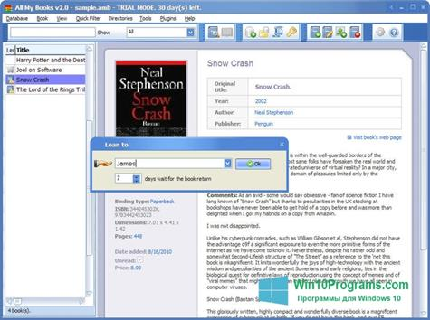 Скриншот программы All My Books для Windows 10
