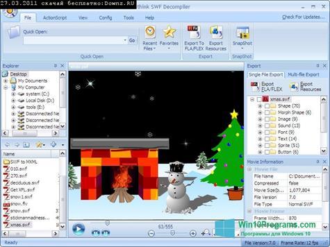 Скриншот программы Sothink SWF Decompiler для Windows 10