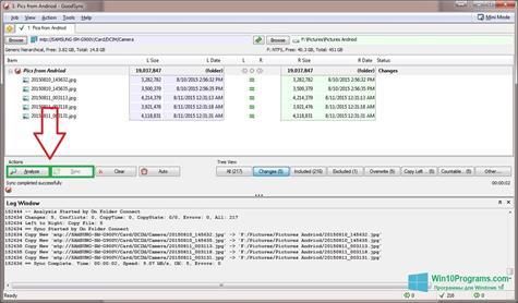 Скриншот программы GoodSync для Windows 10