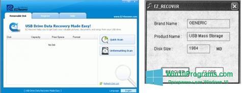 Скриншот программы EzRecover для Windows 10
