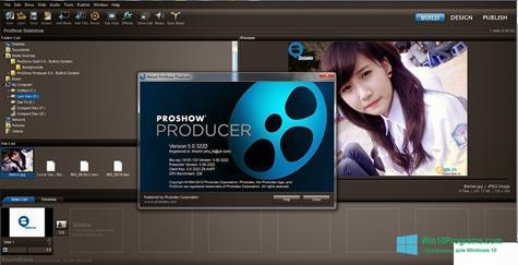 Скриншот программы ProShow Producer для Windows 10