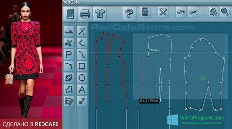 Скриншот программы RedCafe для Windows 10