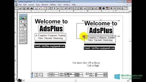 Скриншот программы Adobe PageMaker для Windows 10