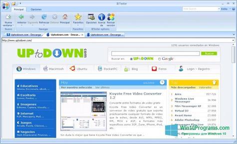 Скриншот программы IETester для Windows 10