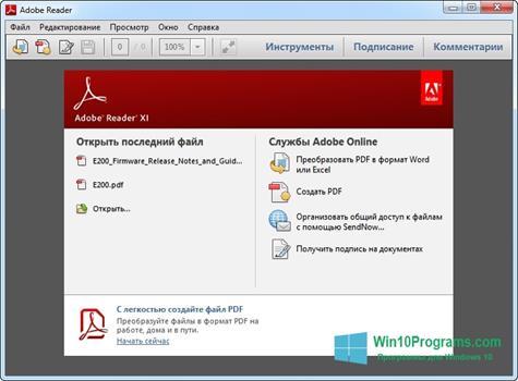 Скриншот программы Adobe Reader для Windows 10