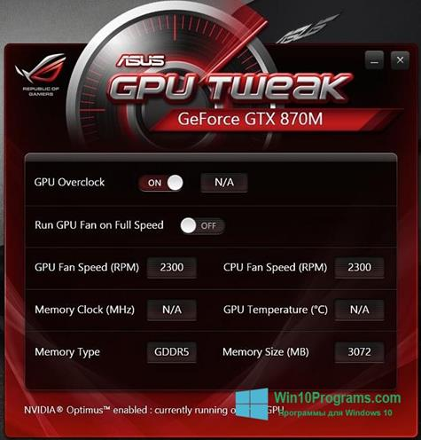 Скриншот программы ASUS GPU Tweak для Windows 10