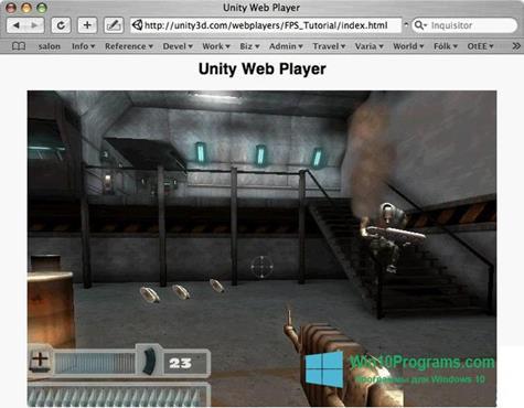 Скриншот программы Unity Web Player для Windows 10