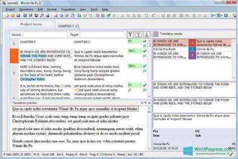 Скриншот программы MemoQ для Windows 10