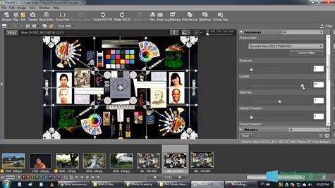 Скриншот программы ViewNX для Windows 10