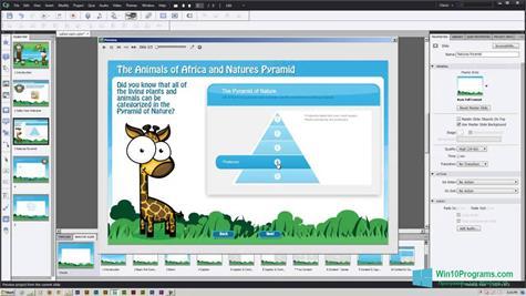 Скриншот программы Adobe Captivate для Windows 10