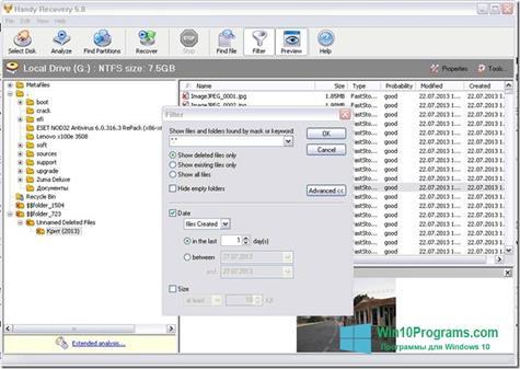 Скриншот программы Handy Recovery для Windows 10