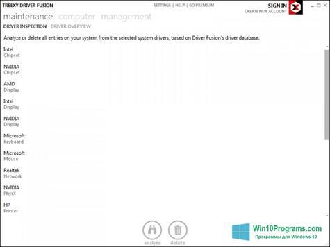 Скриншот программы Driver Fusion для Windows 10