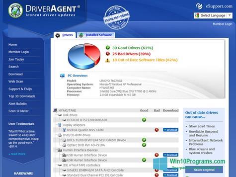 Скриншот программы DriverAgent для Windows 10