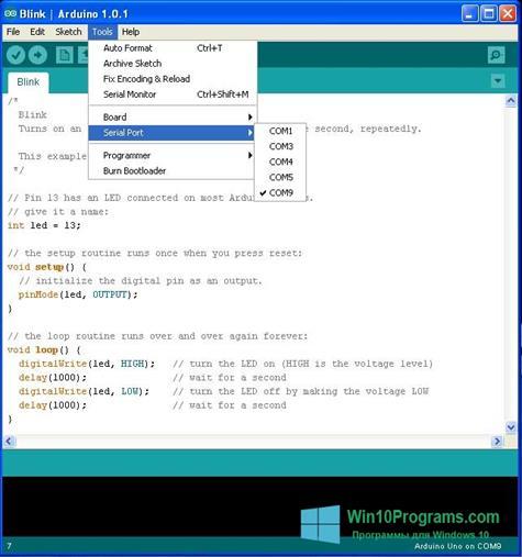 Скриншот программы Arduino для Windows 10