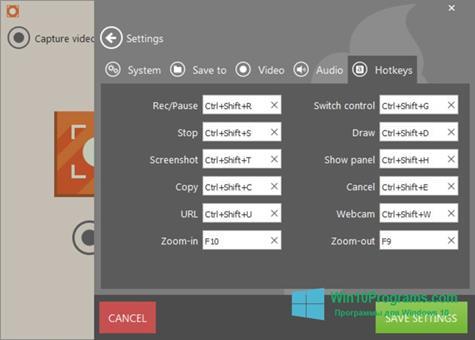 Скриншот программы Icecream Screen Recorder для Windows 10