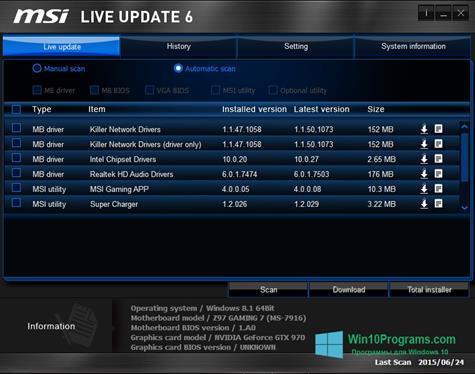 Скриншот программы MSI Live Update для Windows 10