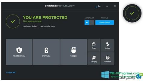 Скриншот программы Bitdefender для Windows 10