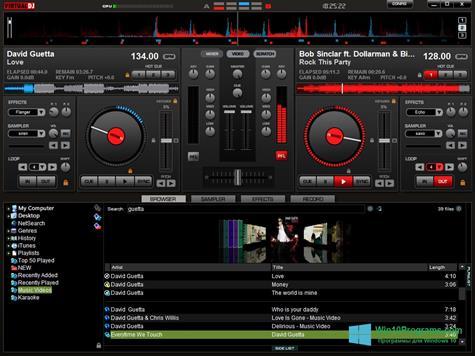 Скриншот программы Virtual DJ для Windows 10