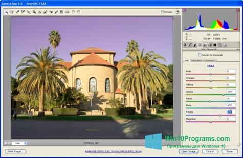 Скриншот программы Adobe Camera Raw для Windows 10