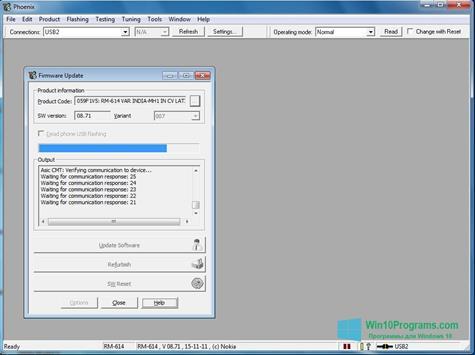 Скриншот программы Phoenix для Windows 10