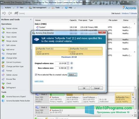 Скриншот программы Acronis Disk Director для Windows 10