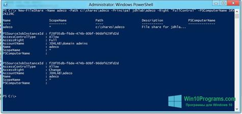 Скриншот программы Windows PowerShell для Windows 10